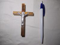 Отдается в дар Крест
