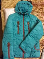 Отдается в дар Куртка 42-44 S