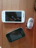 Отдается в дар Старые телефоны