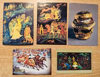 Отдается в дар Календарики Искусство