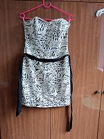 Отдается в дар Коктейльное платье 42 размер