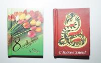 Отдается в дар Мини-книжки с магнитами
