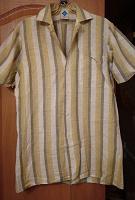 Отдается в дар Рубашка мужская р S