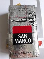 Отдается в дар Кофе для варки Сан-Марко арабика премиум