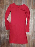 Отдается в дар Красное платье р. 40