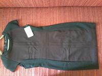 Отдается в дар Строгое платье для офиса, школы