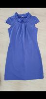Отдается в дар Платье женское 44 размер