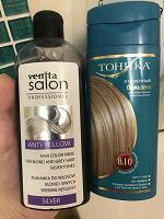 Отдается в дар Средства для волос против желтизны
