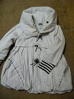 Отдается в дар Курточка для модницы