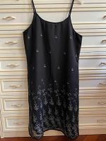 Отдается в дар платье-сарафан