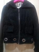 Отдается в дар Куртка женская, замша