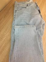 Отдается в дар Новая джинса на хм