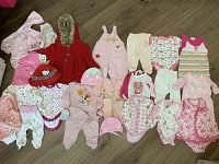Отдается в дар Пакет вещей для девочки от 0 до 1 года