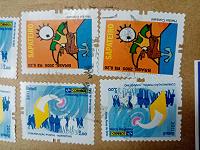 Отдается в дар Бразильские марки