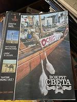 Отдается в дар Много советских журналов