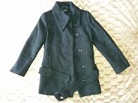 Отдается в дар пальто 44 р-р черное