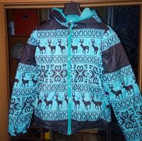 Отдается в дар Куртка отличная