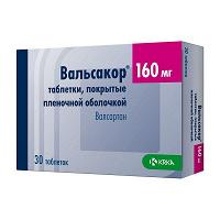 Отдается в дар Таблетки Вальсакор 160 мг