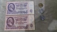 Отдается в дар Боны и монеты