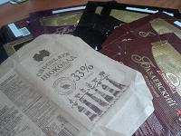 Отдается в дар Обертки от шоколада