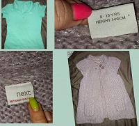 Отдается в дар Одежда девочке 134-150 см рост
