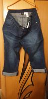 Отдается в дар Почти новые джинсы (размер 66)