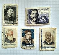 Отдается в дар Марки почты СССР