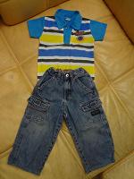 Отдается в дар джинсы с футболкой на 86 см