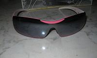 Отдается в дар Солнцезащитные очки розовые