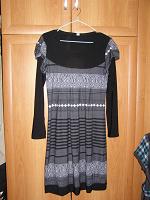 Отдается в дар Платье для беременых.