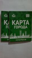 Отдается в дар Карта города Екатеринбург