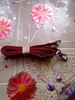 Отдается в дар Плечевой кожаный ремень для женской сумки