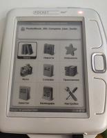 Отдается в дар Электронная книга Pocketbook 360