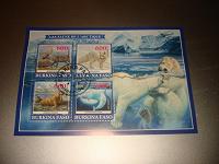 Отдается в дар Марочный лист (марка) «Животные Арктики»