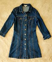 Отдается в дар Женская одежда р-р 42