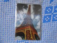 Отдается в дар магнитик с Парижа