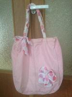 Отдается в дар Сумка розовая летняя