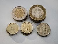 Отдается в дар Монеты Турции