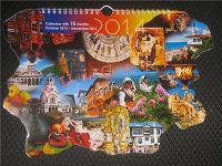 Отдается в дар Календарь из Болгарии
