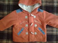 Отдается в дар Куртка детская на 1 год
