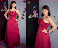 Отдается в дар Платье для выпускного или в театр