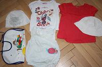 Отдается в дар Одежда на малыша до 1 года