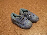 Отдается в дар кроссовки