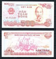 Отдается в дар Вьетнам