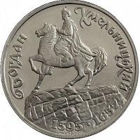 Отдается в дар Новогодний дар- монеты Украины
