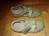 Отдается в дар Дарю туфли для мальчика размер 27