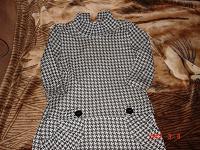 Отдается в дар платье 52-54