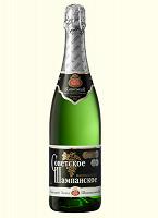 Отдается в дар Шампанське