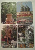 Отдается в дар календарики Воронежа