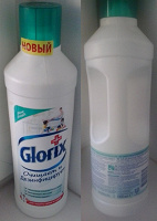 Отдается в дар Жидкость для мытья полов